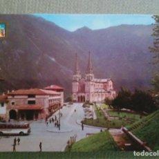 Postales: POSTAL ASTURIAS BASILICA DE COVADONGA. Lote 147561670