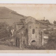 Postales: POSTAL. OVIEDO. SAN MIGUEL DE LILLO. ASTURIAS. Lote 147621998