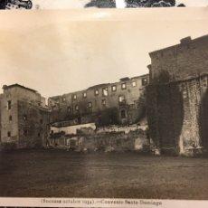 Postales: POSTAL GUERRA CIVIL OVIEDO SUCESOS 1934 MONASTERIO SANTO DOMINGO. Lote 147624005