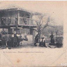 Postales: EN LA QUINTANA - TIPOS Y COSTUMBRES ASTURIANOS. Lote 147666950