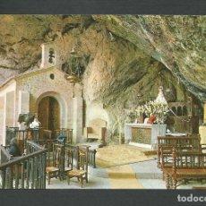 Postales: POSTAL SIN CIRCULAR - COVADONGA 9 - ASTURIAS - EDITA SICILIA. Lote 147854650