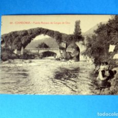 Postales: POSTAL DE COVADONGA: PUENTE ROMANO DE CANGAS DE ONIS. Lote 147881370