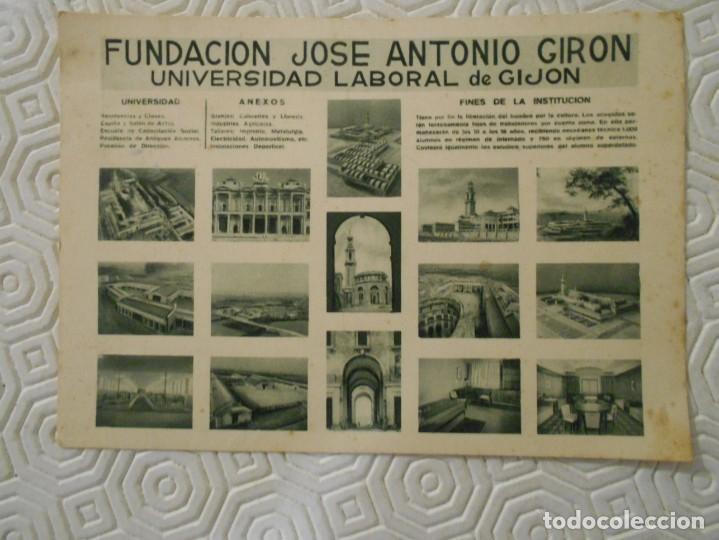 FUNDACION JOSE ANTONIO GIRON. UNIVERSIDAD LABORAL DE GIJON. TARJETA POSTAL. (Postales - España - Asturias Moderna (desde 1.940))