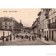 Postales: AVILÉS.(ASTURIAS).- CALLE DE LA CÁMARA. Lote 148502810
