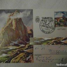 Postales: CANGAS DE ONIS 1979. Lote 149970038