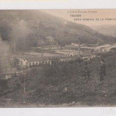 Postales: POSTAL. TRUBIA. VISTA GENERAL DE LA FÁBRICA DE ARMAS. ASTURIAS.. Lote 151454218