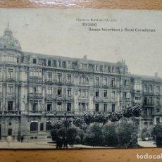 Postales: OVIEDO (ASTURIAS): BANCO ASTURIANO Y HOTEL COVADONGA . Lote 152315706