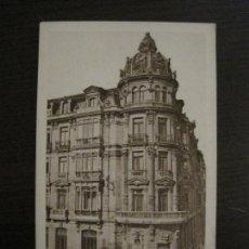 Postales: OVIEDO-GRAN HOTEL COVADONGA-HUECOGRABADO MUMBRU-POSTAL ANTIGUA-(57.267). Lote 152948670