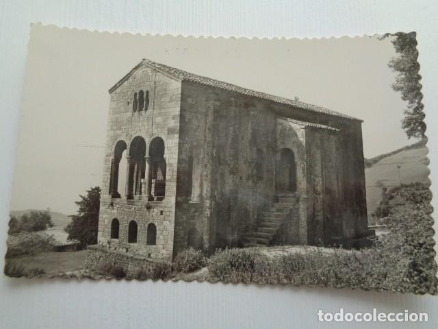 OVIEDO. SANTA MARÍA DEL NARANCO. (Postales - España - Asturias Moderna (desde 1.940))