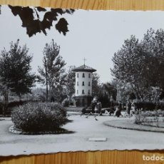 Postales: GIJON PAJARERA DEL PARQUE ED. ARRIBAS Nº 169. Lote 153158650