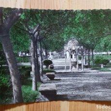 Postales: GIJON PARQUE COLOREADA ED. ARRIBAS Nº 164. Lote 153163630