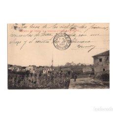 Postales: PUERTO DE VEGA.(ASTURIAS).- LAS ALMENAS. AL FONDO SANTA MARINA.. Lote 153986486