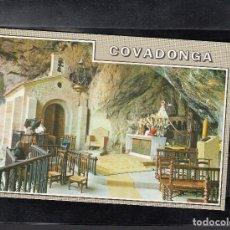 Postales: N.206 COVADONGA. GRUTA Y VIRGEN. Lote 154075950