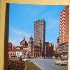 Postales: TARJETA POSTAL - GIJÓN - 83.- CALLE PALACIO VALDÉS Y AVDA. ÁLVAREZ GARAYA - EDICIONES ARRIBAS - SIN. Lote 154447782