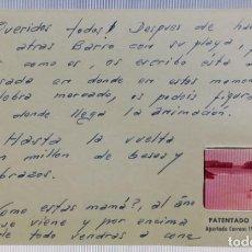 Postales: POSTAL DE BARRO, LA PLAYA, LLANES, ASTURIAS, PATENTADO COLORFILM, BARCELONA, NO CIRCULADA, ESCRITA. . Lote 156460114