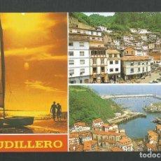 Postales: POSTAL SIN CIRCULAR - CUDILLERO 11 - EDITA ARRIBAS. Lote 156585050