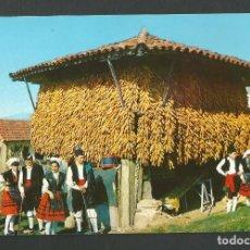 Postales: POSTAL SIN CIRCULAR - FOLKLORE ASTUR 151 - HACIA LA ROMERIA - EDITA ALARDE. Lote 156603338