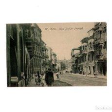 Postales: AVILÉS.(ASTURIAS).- CALLE DE JOSE M. PEDREGAL.. Lote 156915438