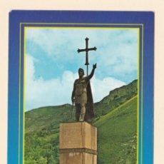 Postales: POSTAL MONUMENTO AL REY DON PELAYO. COVADONGA (1990). Lote 157773654