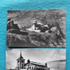 Postales: LOTE DE 2 POSTALES DEL PARADOR NACIONAL DE PAJARES. ASTURIAS.. Lote 157897666