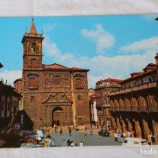 Cartes Postales: OVIEDO -PLAZA MAYOR. IGLESIA DE SAN ISIDORO- (EDICIONES ARRIBAS Nº 31) SIN CIRCULAR SIATA CORREOS. Lote 158961678