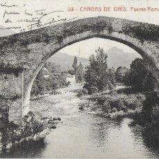 Postales: P-9286. POSTAL CANGAS DE ONIS, PUENTE ROMANO. Nº33. AÑO 1921.. Lote 159350782