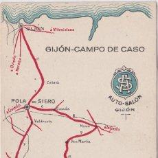 Postales: GIJON (ASTURIAS) - AUTO SALON GIJON CAMPO DE CASO. Lote 164643386