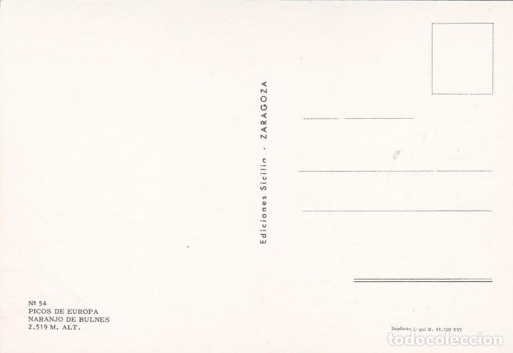 Postales: POSTAL NARANJO DE BULNES. PICOS DE EUROPA (1973) - Foto 2 - 165407474
