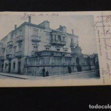 Postales: GIJON ASTURIAS BANCO DE GIJON SERIE C Nº 5 REVERSO SIN DIVIDIR. Lote 165439958