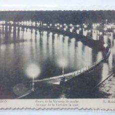 Postales: GIJON , PASEO DE LA VICTORIA DE NOCHE. Lote 166145674