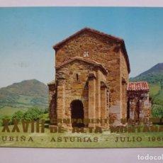 Postales: POSTAL. 227. SANTA CRISTINA DE LENA MONUMENTO NACIONAL SIGLO IX. ED. ALARDE. CIRCULADA EN 1969.. Lote 166280262
