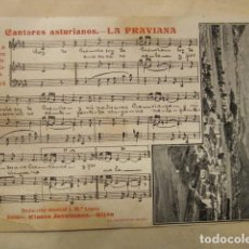 Postales: POSTAL - CANTARES ASTURIANOS - LA PRAVIANA - FECHADA EN 1.914. Lote 166389350