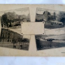 Postales: POSTAL DE VINCK, GIJÓN, PP S. XX. ASTURIAS.. Lote 166512544