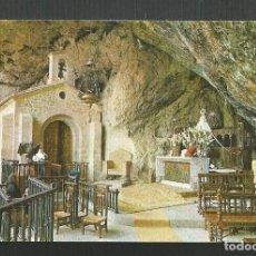 Postales: POSTAL SIN CIRCULAR - COVADONGA 9 - ASTURIAS - EDITA SICILIA. Lote 167747012