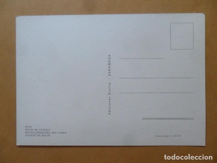 Postales: POSTAL - 30 - PICOS DE EUROPA - DESFILADERO DEL RIO CARES - PUENTE DE BOLIN - ED. SICILIA - Foto 2 - 168081136