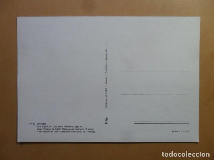 Postales: POSTAL - 41 - OVIEDO (ASTURIAS) - SAN MIGUEL DE LILLO (MTO. NACIONAL, SIGLO IX) - ED. ALARDE - Foto 2 - 168256008