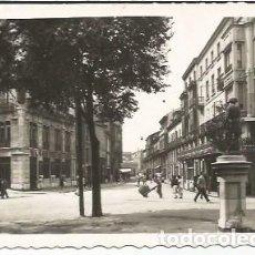Postales: AVILÉS - CALLE DEL MARQUÉS DE TEVERGA - Nº 31 ED. A. NÚÑEZ. Lote 169069616