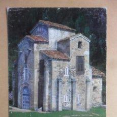 Postales: POSTAL - 8 - OVIEDO (ASTURIAS) - SAN MIGUEL DE LILLO (SIGLO IX) - ED. PARDO. Lote 169410148