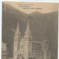 Postales: POSTAL DE ASTURIAS LIBRERIA ESCOLAR OVIEDO-FOT HAUSER Y MENET-COVADONGA BASILICA VISTA -SIN CIRCULAR. Lote 169599528