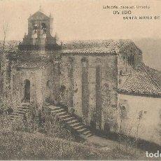 Postales: POSTAL DE ASTURIAS LIBRERIA ESCOLAR OVIEDO-FOT HAUSER Y MENET-SANTA MARIA DE NARANCO-SIN CIRCULAR. Lote 169602004