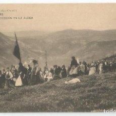 Postales: POSTAL DE ASTURIAS LIBRERIA ESCOLAR OVIEDO-FOT HAUSER Y MENET-PROCESION EN LA ALDEA-SIN CIRCULAR. Lote 169602864