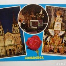 Postales: POSTAL. 43. COVADONGA. DOS ASPECTOS DE LA CUEVA Y TEMPLO. ED. GARCÍA GARRABELLA. NO ESCRITA. . Lote 169628324
