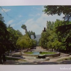 Postales: POSTAL. 9. OVIEDO. CAMPO DE SAN FRANCISCO. ED. ALARDE. CIRCULADA EN 1970.. Lote 170484764