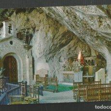 Postales: POSTAL SIN CIRCULAR - COVADONGA 50 - LA VIRGEN EN LA CUEVA - EDITA ALARDE. Lote 170982793