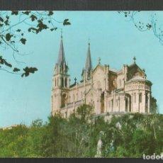 Postales: POSTAL SIN CIRCULAR - COVADONGA 51 - ASTURIAS - EDITA ALARDE. Lote 170984122