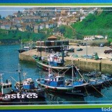 Postales: POSTAL 9 LASTRES ASTURIAS PUERTO PESQUERO AÑO 1989 ED ARRIBAS. Lote 171058747