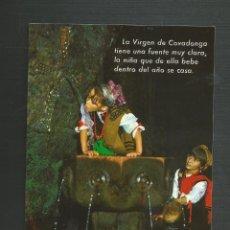 Postales: POSTAL SIN CIRCULAR - COVADONGA 16338 - EDITA PERGAMINO . Lote 172571380