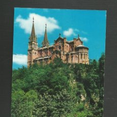 Postales: POSTAL SIN CIRCULAR - COVADONGA 2002 - ASTURIAS - EDITA ARRIBAS. Lote 172679628