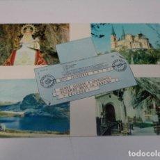 Postales: ASTURIAS - POSTAL COVADONGA. Lote 173586387
