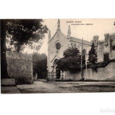 Postales: GIJÓN.(ASTURIAS).- SOMIÓ, PALACIO DEL OBISPO.. Lote 174660410
